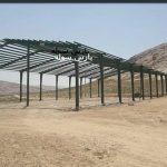 ساخت سوله در منطقه آزاد تجاری