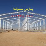 شروع نصب سوله سردخانه3000تنی مرودشت در استان فارس